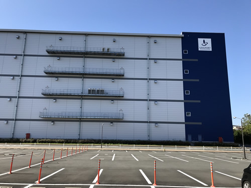 Sagamihara Sales Office