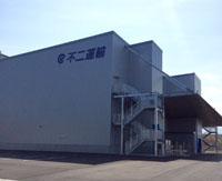 Tsukuba Sales Office