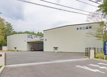 Kawaguchiko Sales Office