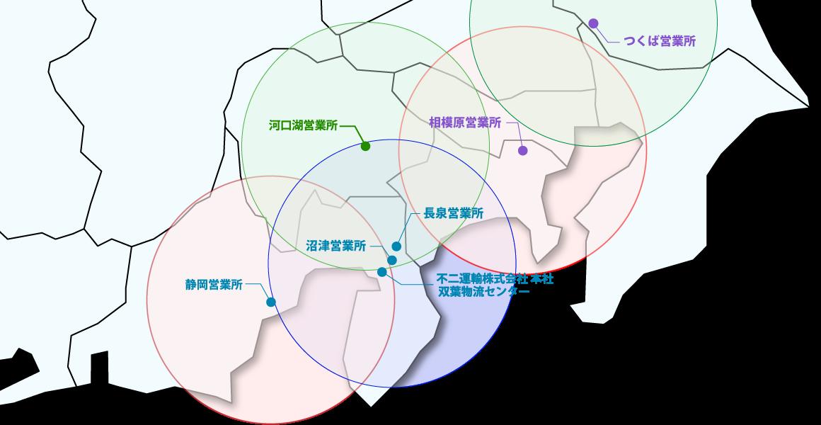 不二運輸の物流センターマップ